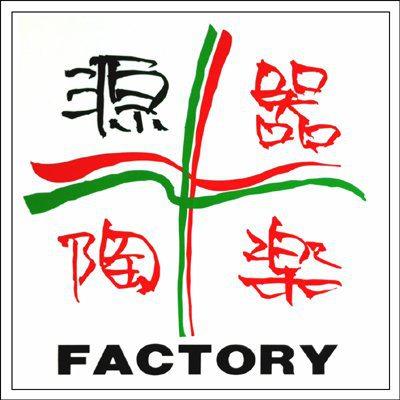 源器陶楽FACTORY(株式会社山源梶田商店)ロゴ